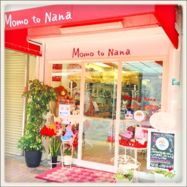 犬グズ ペットグッズ通販Momo to Nana